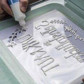 Schriftzug mit Beton-Liner nachfahren #diygartendekoration #balkongarden #gartendekoration #gartendekor #gartendekorideen