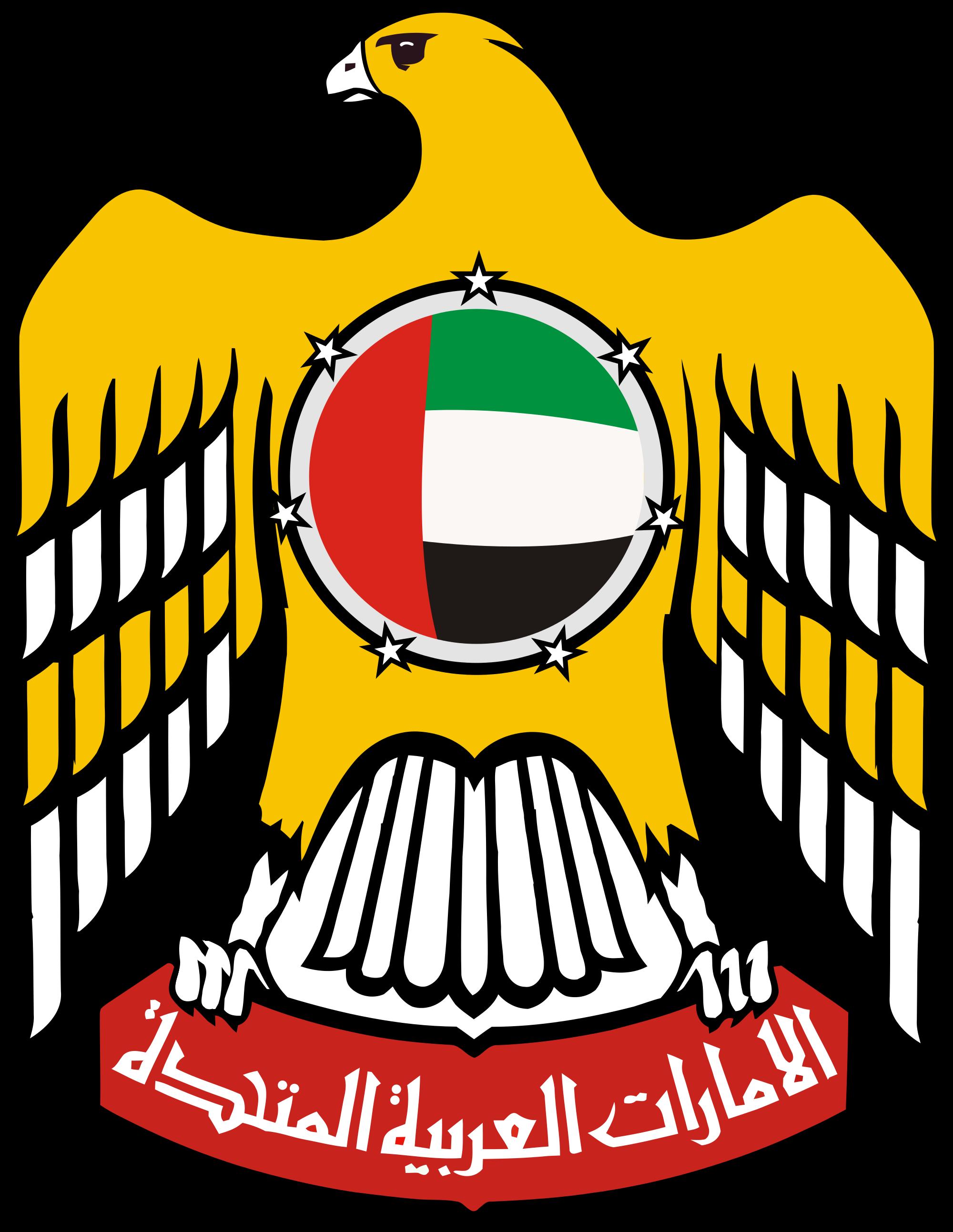 United Arab Emirates Flowers Pinterest United Arab Emirates