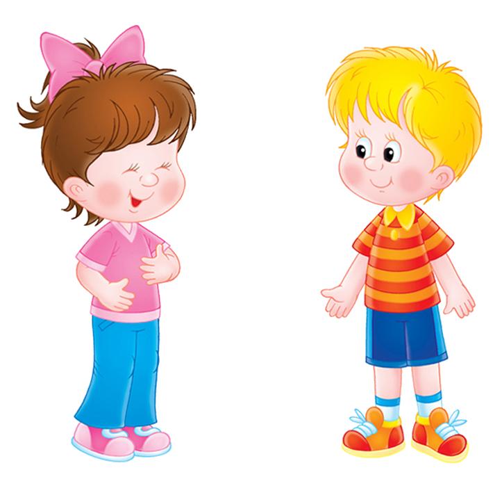 мальчик или девочка. картинки