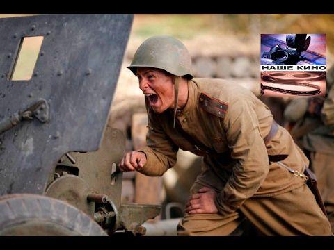 скачать торрент дело контрразведки - фото 6