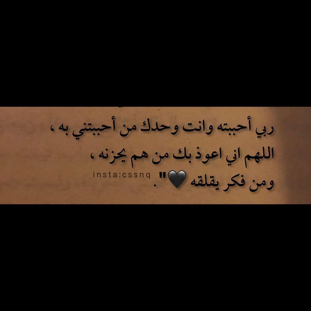 4 448 Likes 106 Comments ح ب كود نمشي Rrn Cssnq On Instagram كـود خصـم نمشي Rrn كو Short Quotes Love Cover Photo Quotes Cool Words