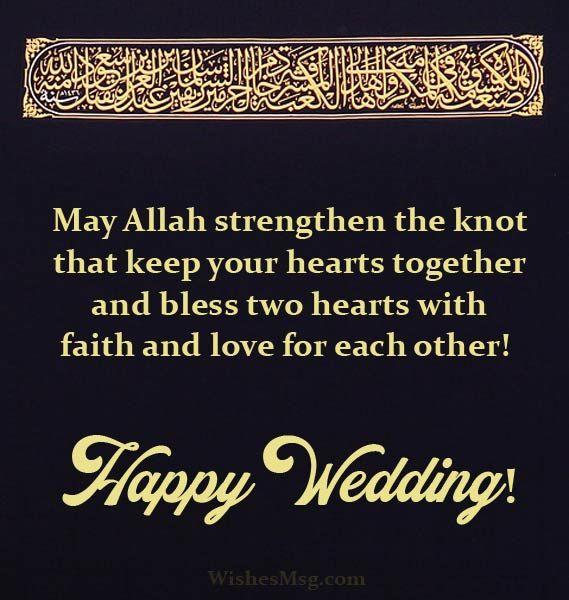 Wedding messages muslim wishes Muslim Wedding