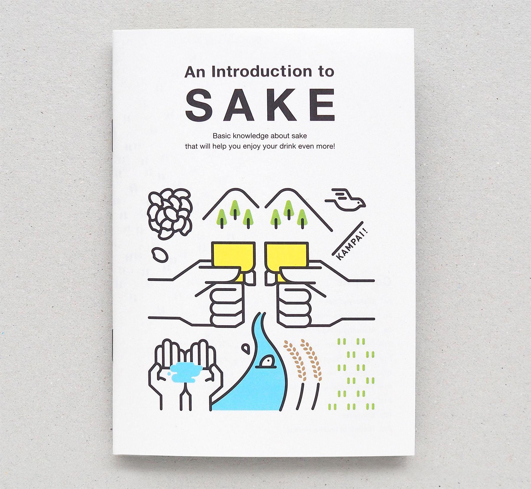 An Introduction to SAKE 日本酒入門