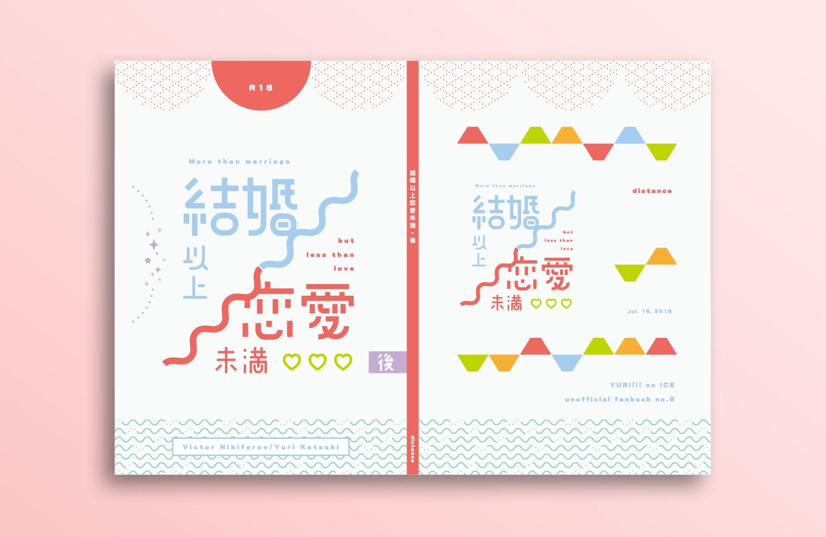 Portfolio Blankie Book Design Japan Design Poster Design