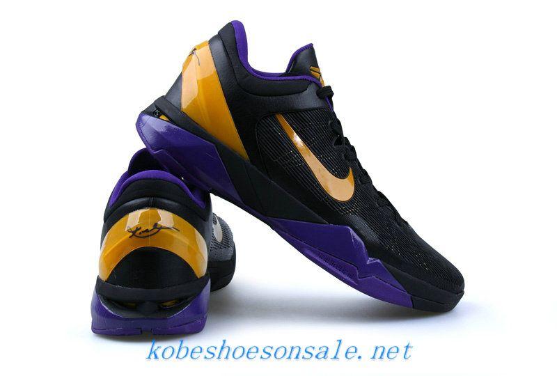 1885d84bc4eb ... promo code for nike zoom kobe 7 black yellow gold purple 436311 071  e1aa7 4493b