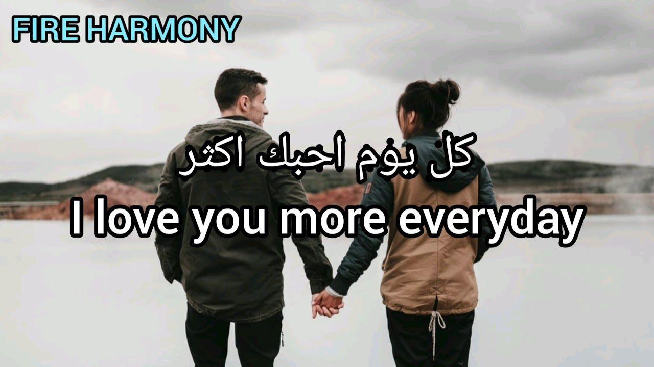 اصيل هميم سر الحياة مترجمة انجليزي Aseel Hamim Ser Alhayah English Subtitles Youtube Love You More Songs Love You