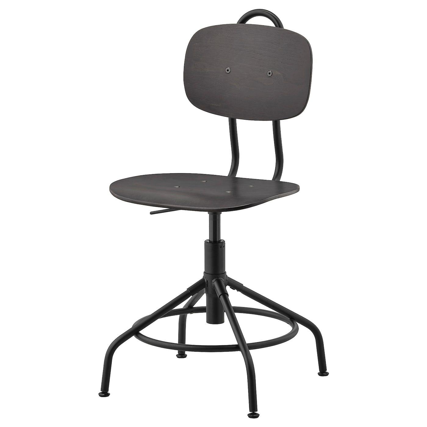 Ikea kullaberg black swivel chair swivel chair chair ikea
