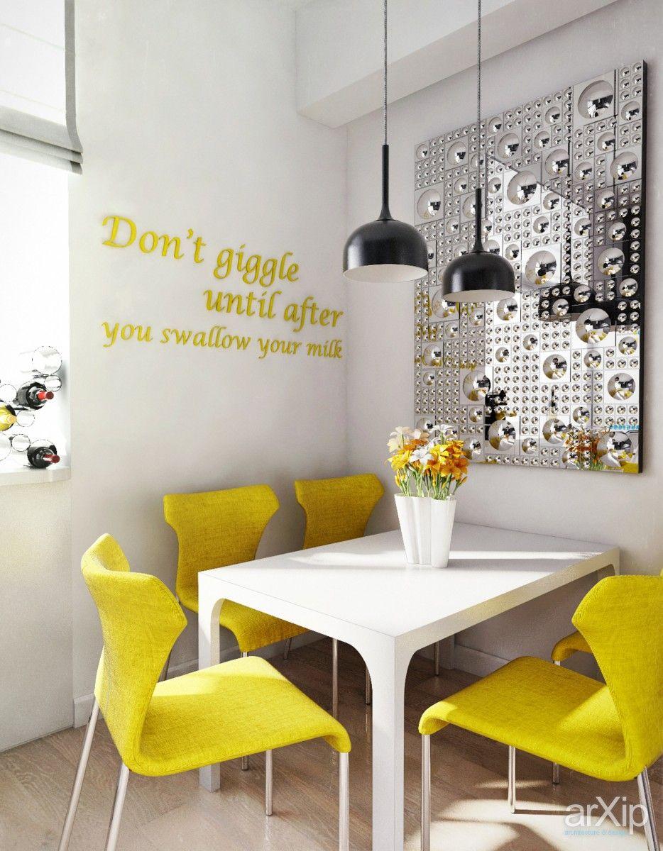 Фото ИНТЕРЬЕР SSV (кухня) - интерьеры, квартира, дом, кухня, минимализм, 10 - 20 м2