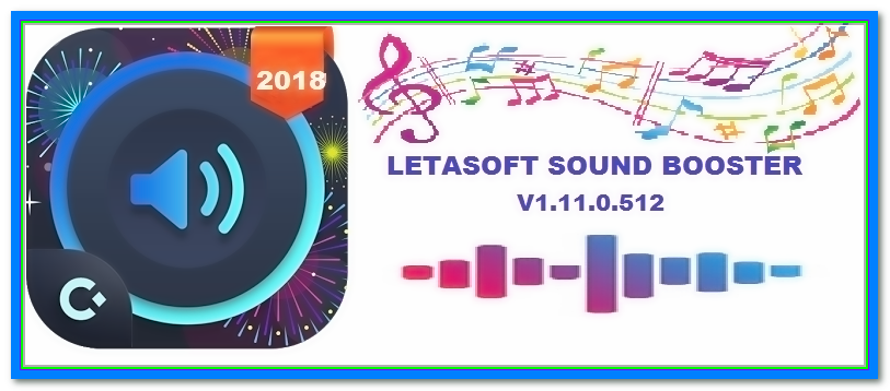 letasoft sound booster product key