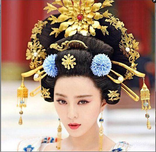 Wu Mei Niang 13 pièces ensemble entièrement fait à la main
