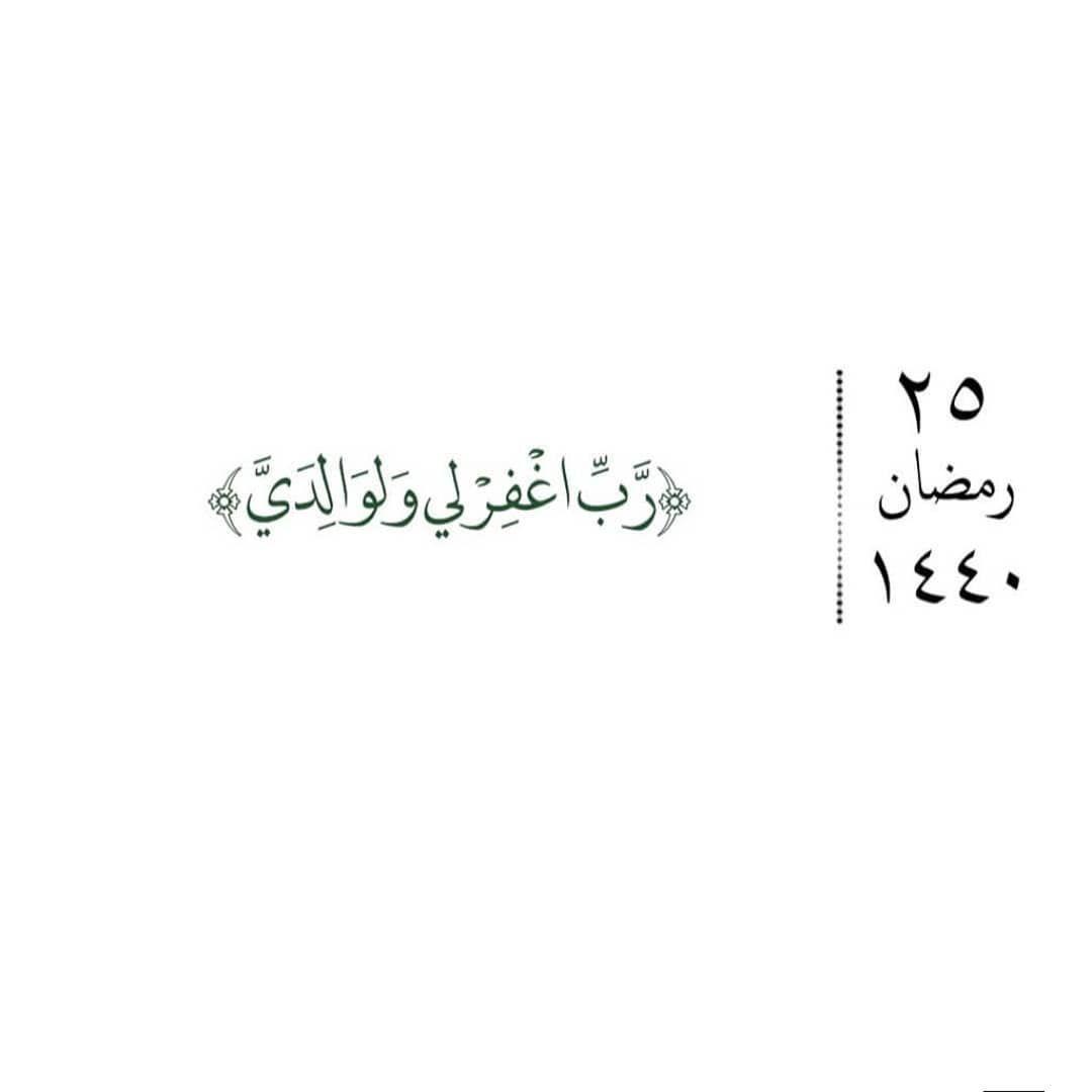 Ayatqur2nia Allahuakbar Allah Alhamdulillah Alhamdulillahforeverything Alhamdulillahforeverything Alhamdulilah الحمدلله Instagram Posts Math Instagram