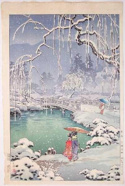1936 - Koitsu, Tsuchiya - Maruyama Park in the Snow