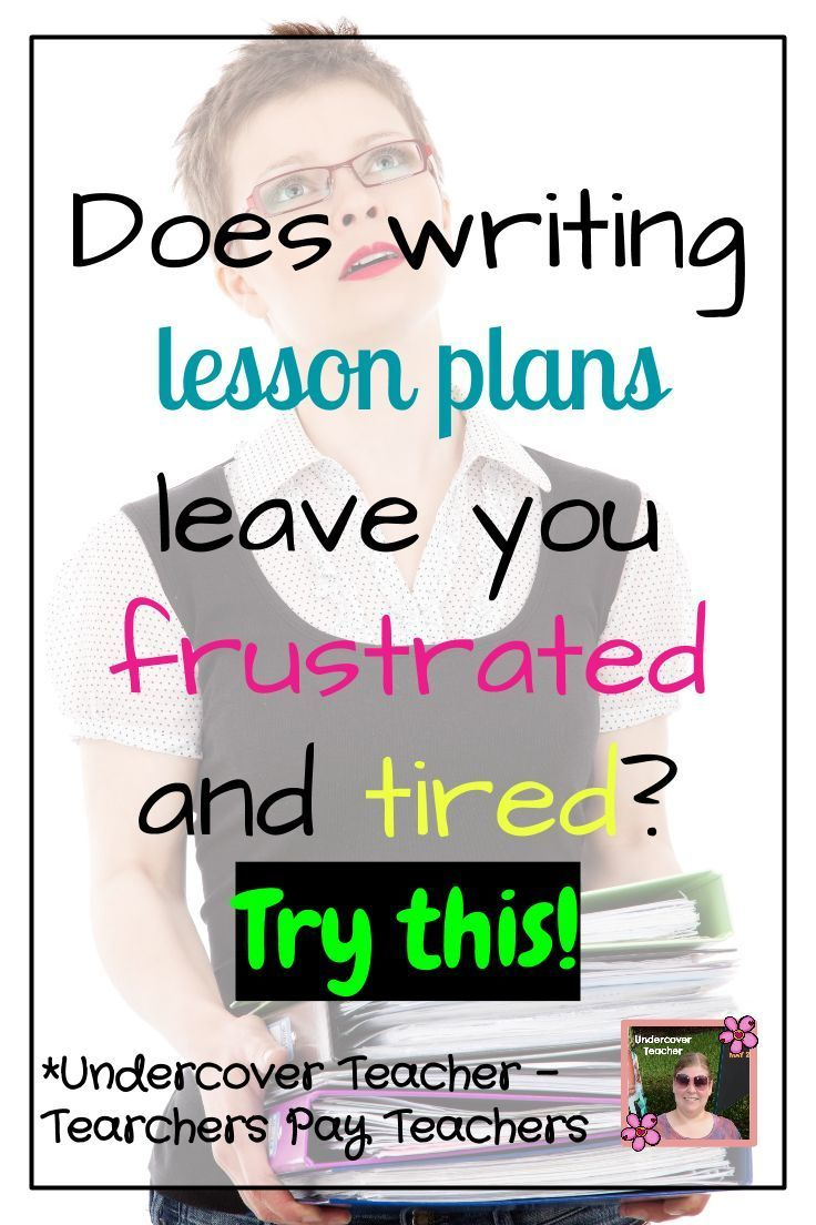 Looking For A Lesson Plan Template Thats Easy To Fill In But Still