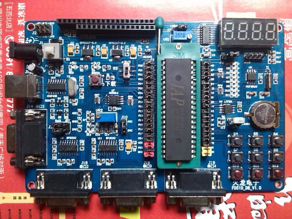 dragon fire electronic fd51d iap15w4k58s4 development board rh pinterest com