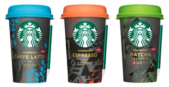 スターバックスチルドカップが大幅リニューアルカフェラテは大人のためのご褒美コーヒーに スターバックス カフェラテ 抹茶ラテ