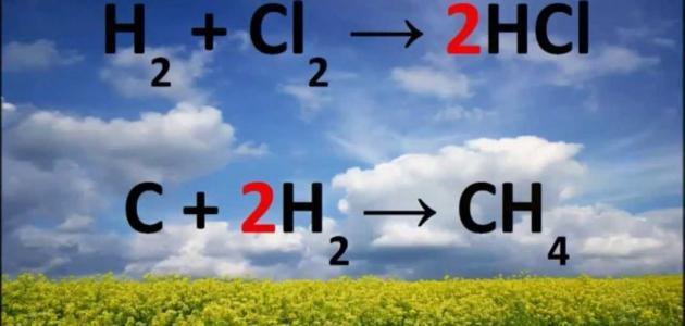 شرح وزن المعادلات الكيميائية Science Lockscreen Lockscreen Screenshot