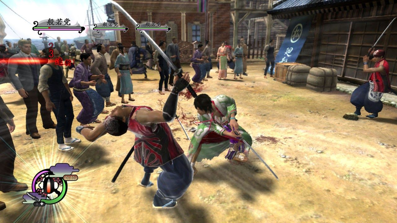 Gameplayaholic: Way of the Samurai teaser voor PS Vita