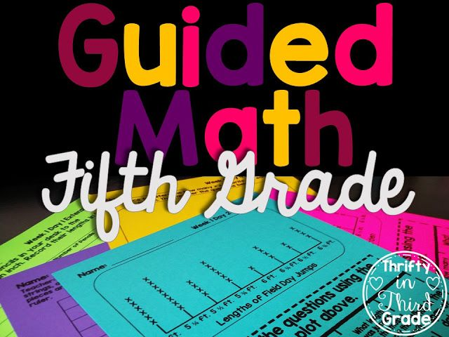 I hope you love this bundle as much as I do! Guided Math for Fifth Grade is composed of 13 units divide into four quarters. The units r...