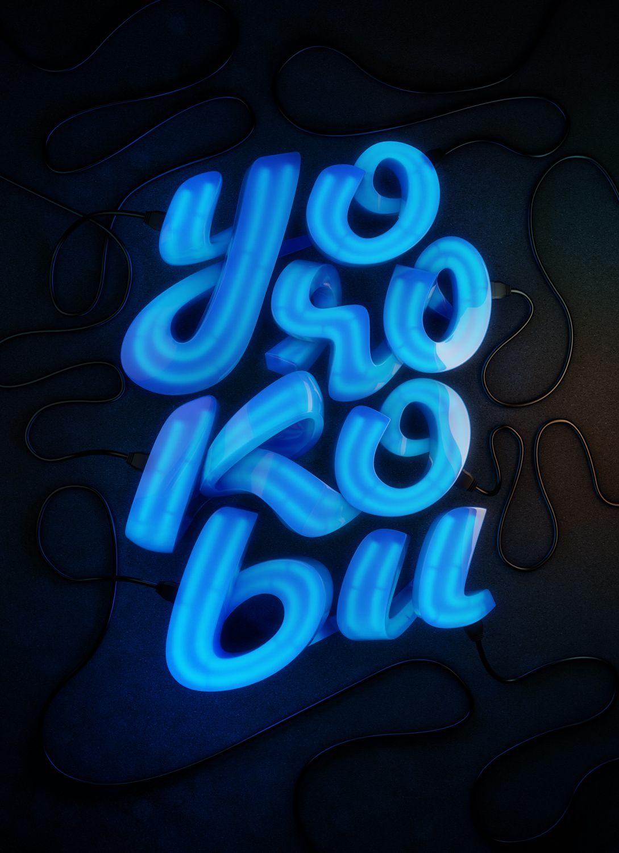 cover letters graphic design%0A ZIGOR SAMANIEGO  u     Yorokobu Magazine Cover