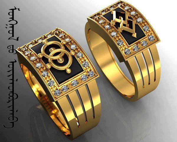 Mongolian Wedding Rings