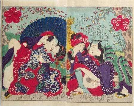 Бидзин-га (Сюнга японские эротические гравюры)
