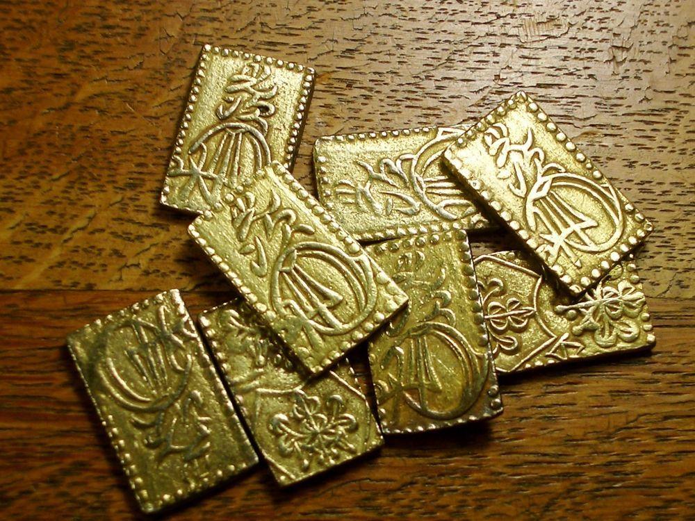 1859-1869 NIBU KIN - 2 BU LARGE JAPANESE GOLD SAMURAI BAR ...