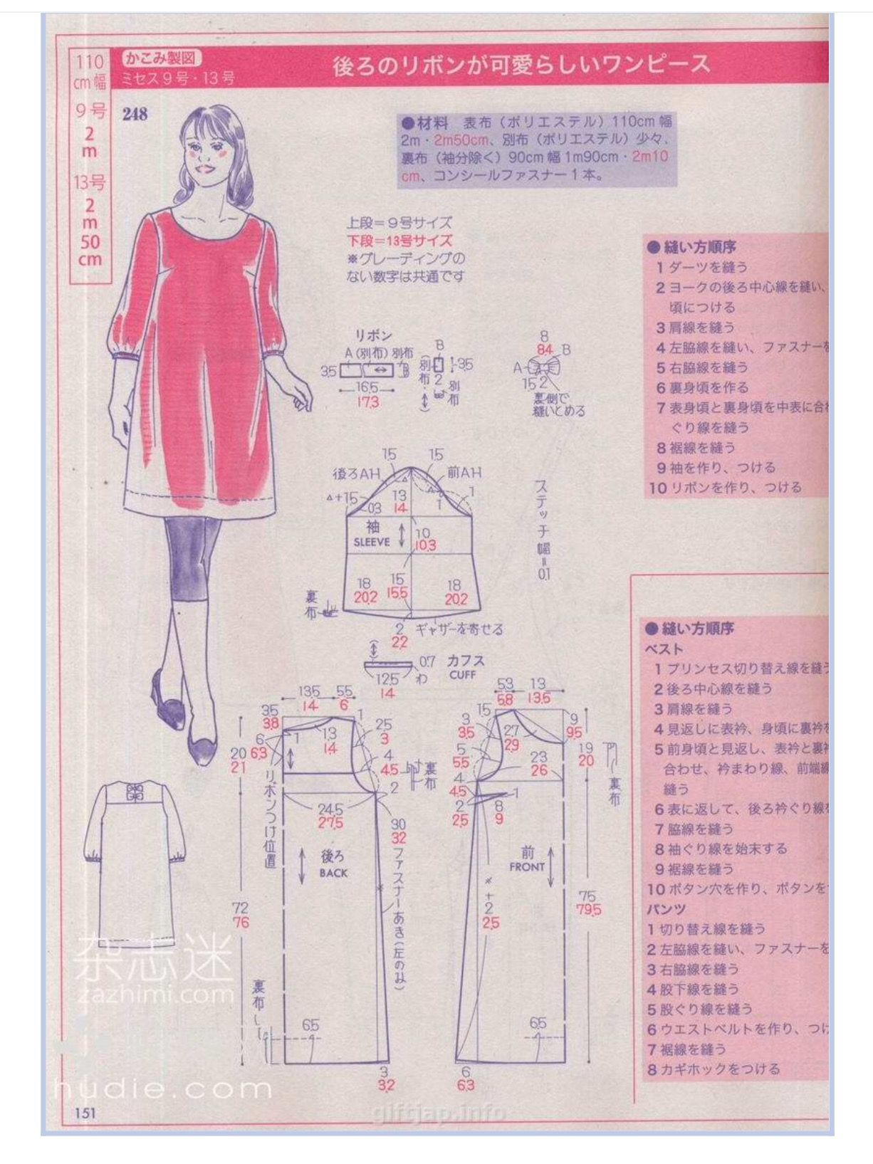 Pin by chung chiang tai on pinterest sewing patterns clothes patterns sewing clothes dress patterns japanese sewing patterns ladies boutique sew pattern pattern design easy patterns boutiques jeuxipadfo Image collections