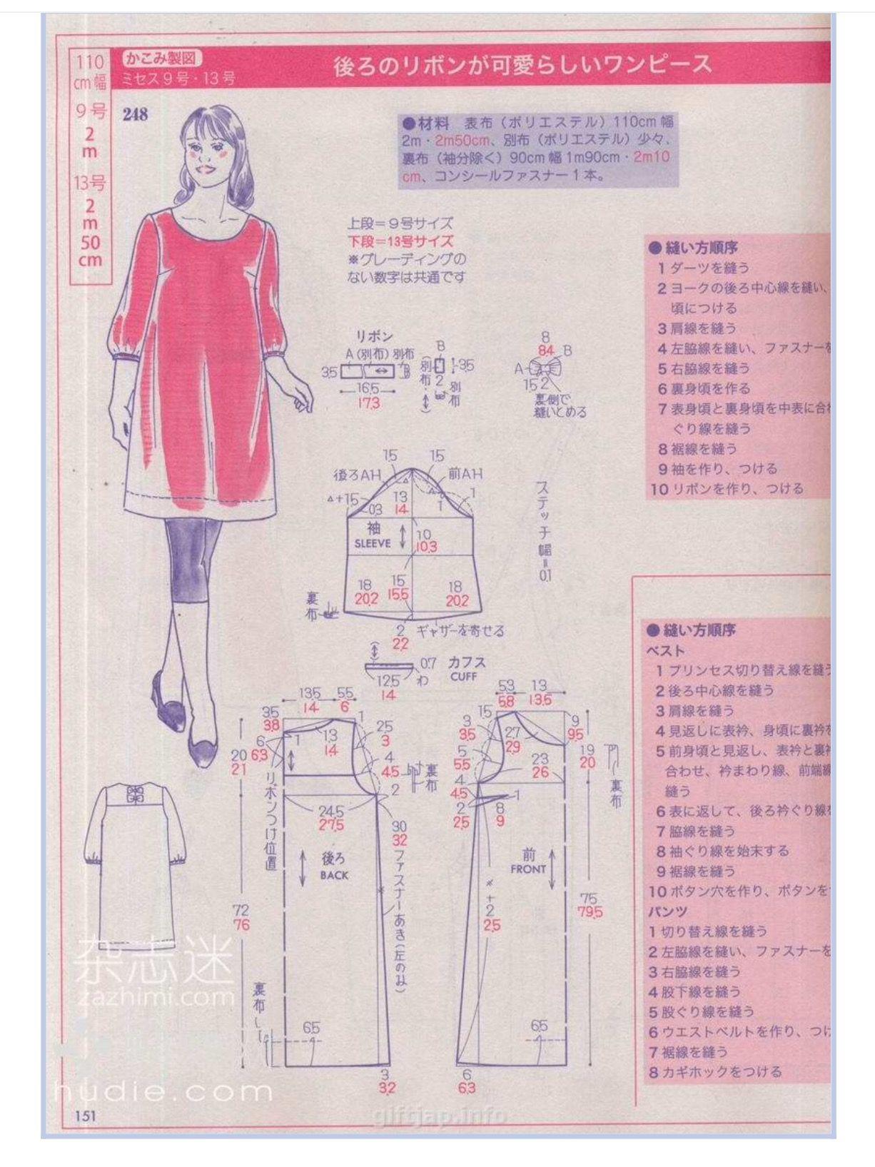 Pin von Chung Chiang Tai auf 服裝   Pinterest   Blusen und Kleider