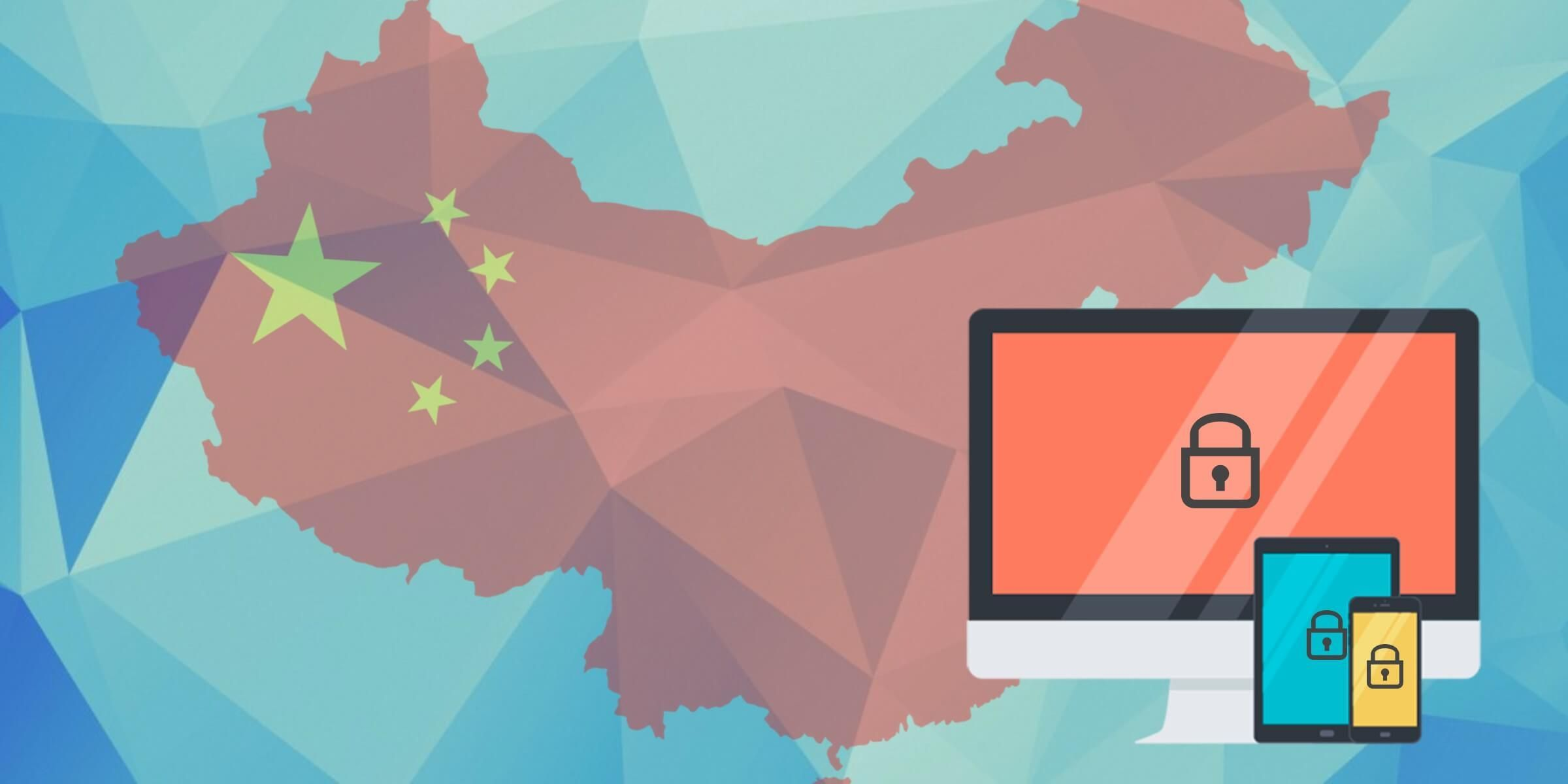 0a723f9e59b93c9e8217898b3a95e832 - Vpn That Works In China Free