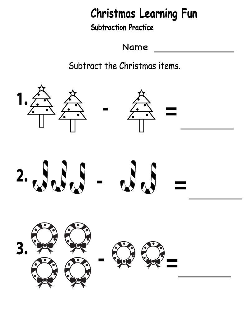 Christmas Subtraction 1st Grade Math Worksheets in 2020