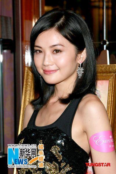 charlene choi cheuk yin
