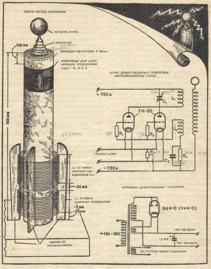 Pin by Pirate Sound on Schema | Nikola tesla, Nikola tesla ... Nikola Tesla Schematics on