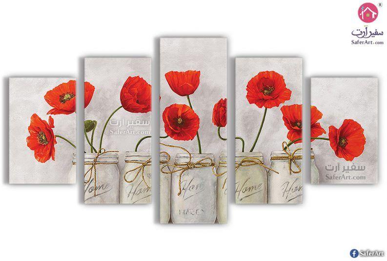 لوحات مودرن مقسمة ورود حمراء Flower Wall Art Place Card Holders Art