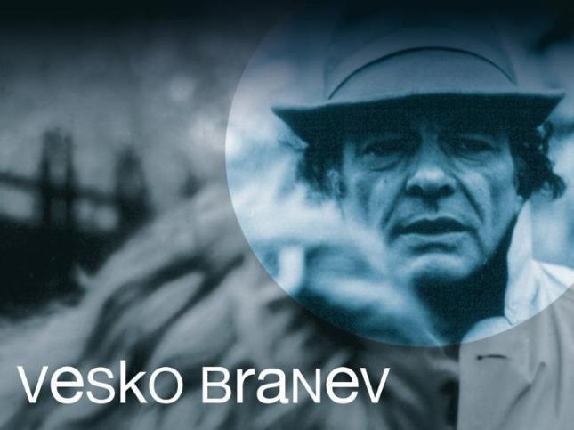 El cineasta búlgaro Vesko Branev se inspira en las 800 páginas de informes policiales secretos y cartas de denuncia que le hicieron durante 15 años en su país --de 1958 a 1974--, tras haber pasado por una cárcel de Berlín del Este, para escribir 'El hombre vigilado', novela en la que describe su vida.