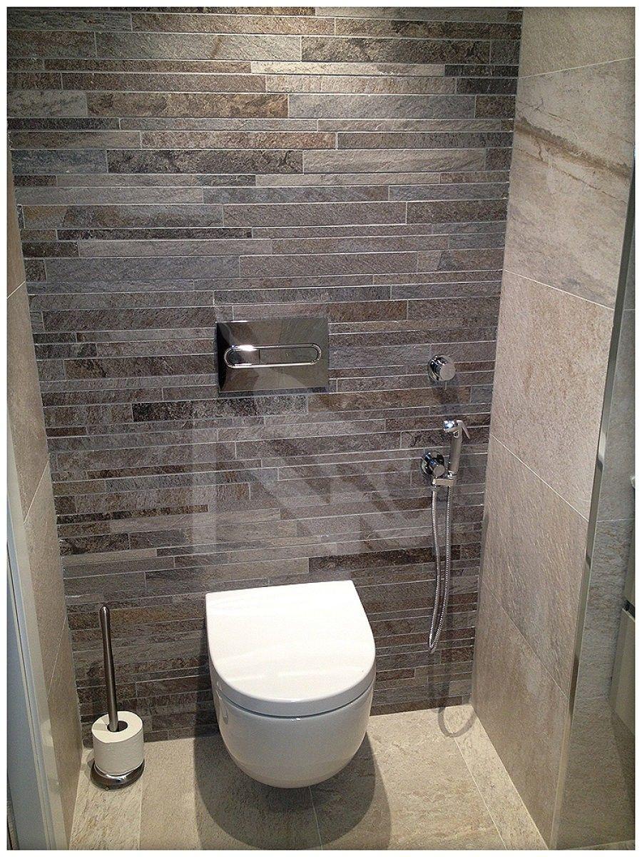 Antes y después. Reforma de un cuarto de baño.   Baños ...
