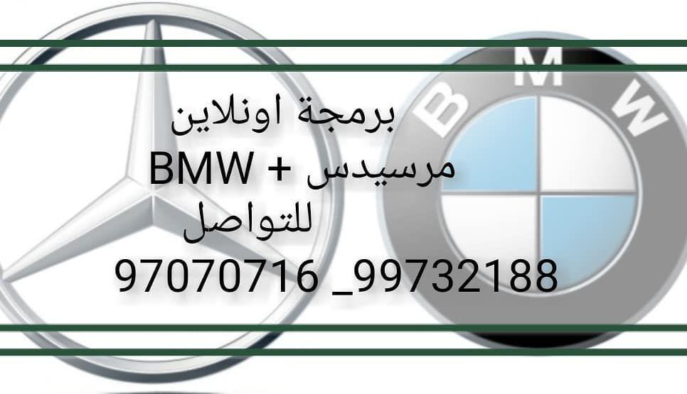 برمجة اون لاين لسيارات المرسيدس و Bmw Gaming Logos Nintendo Wii Logo Nintendo Wii