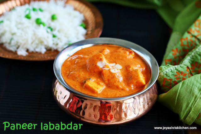 paneer lababdar recipe paneer lababdar food recipes dishes on hebbar s kitchen recipes paneer lababdar id=88824