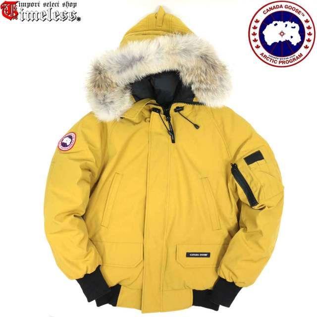 Yellow Canada Goose Bomber