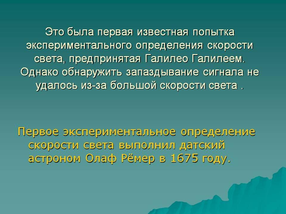 Решебник по русскому языку 3 класс 1 часть верниковская.грабчикова.дёмина