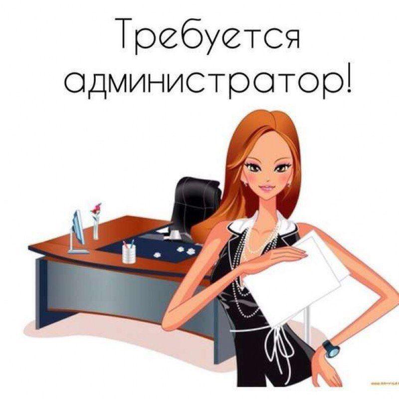 Работа для девушек в салоне красоты администратором модели работы консультанта
