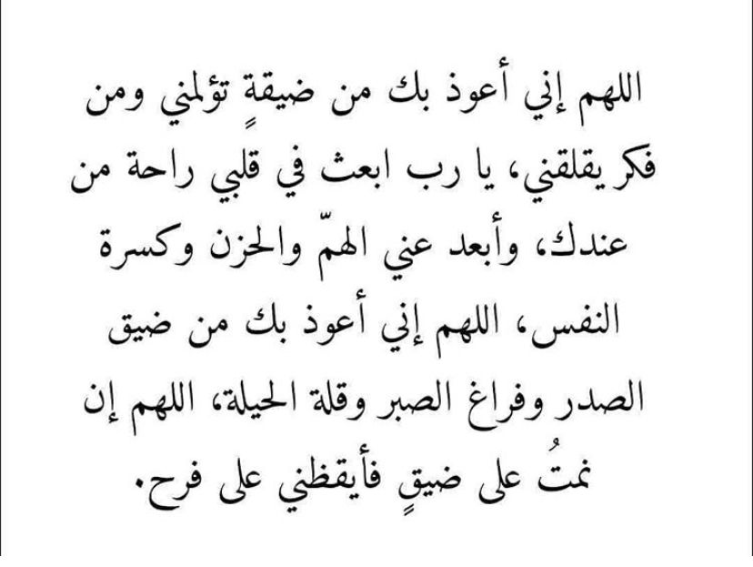 Pin By Sunset 07 On الله Math Quotes Arabic Calligraphy