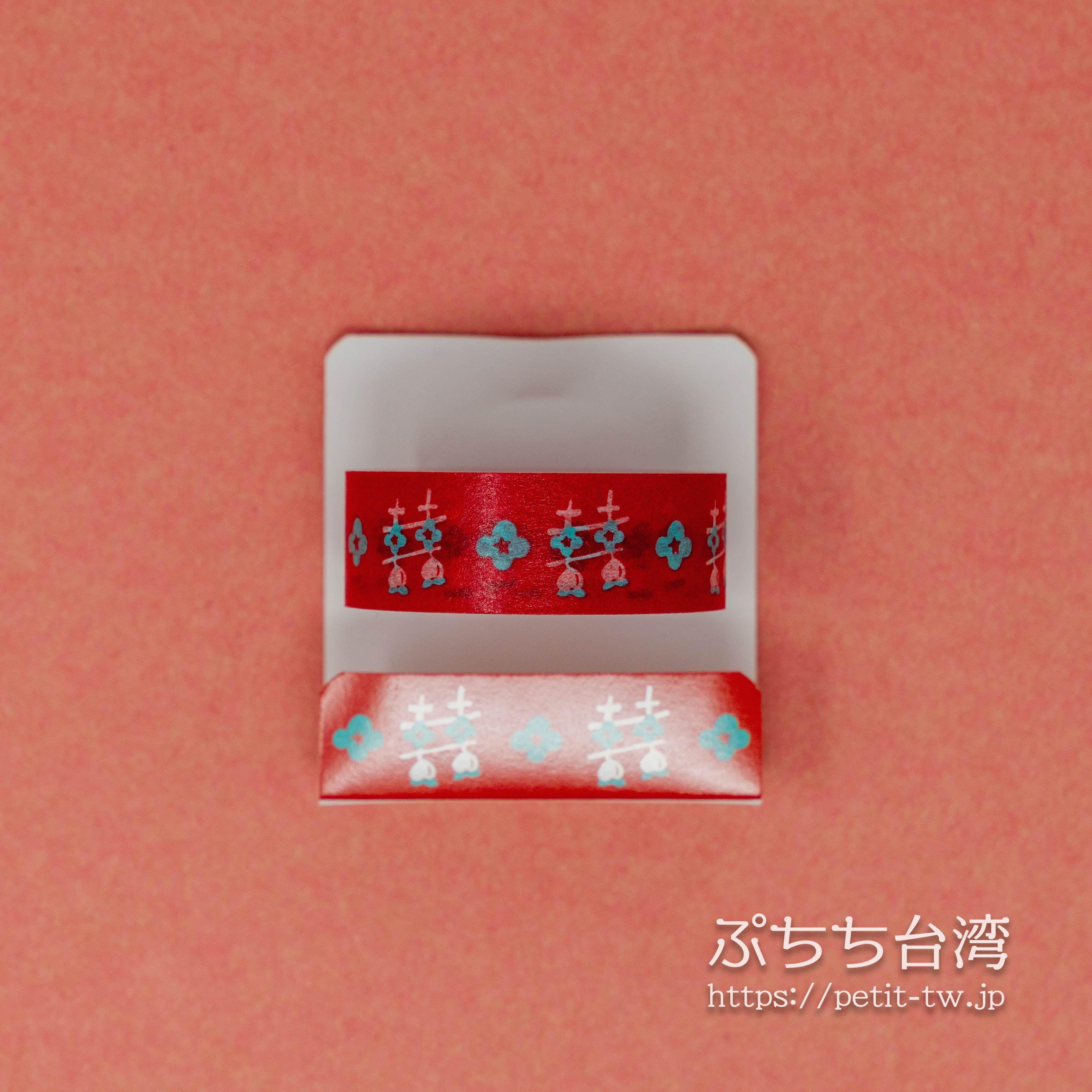 金興發生活百貨 台湾マスキングテープ 圧倒的品揃え 台北 画像あり マスキングテープ 台湾 生活