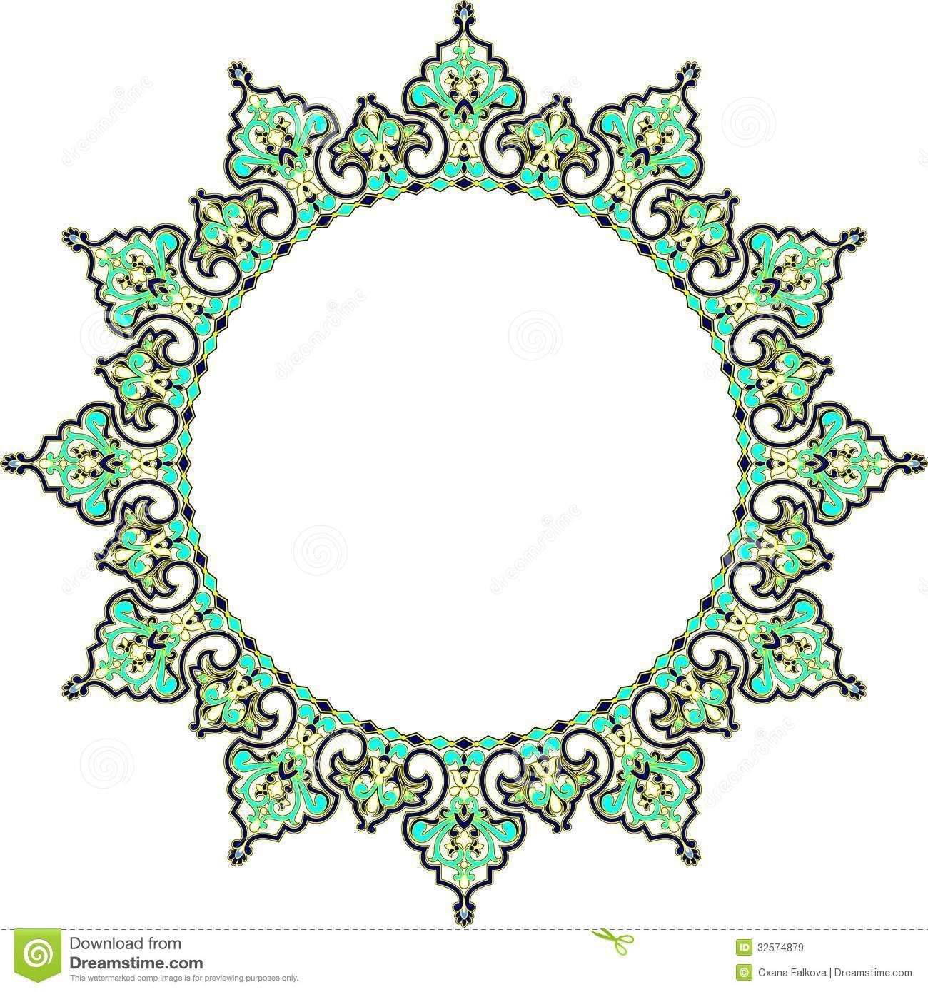 Image result for decorative border frame clip art poly vs mono image result for decorative border frame clip art thecheapjerseys Image collections