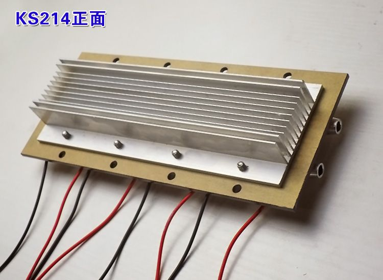 Ks214 12v 240w Semiconductor Electronic Peltier Chip Water Cooling Refrigeration Small Pet Air Conditioner Aluminum Radi Water Cooling Semiconductor Mini Chips