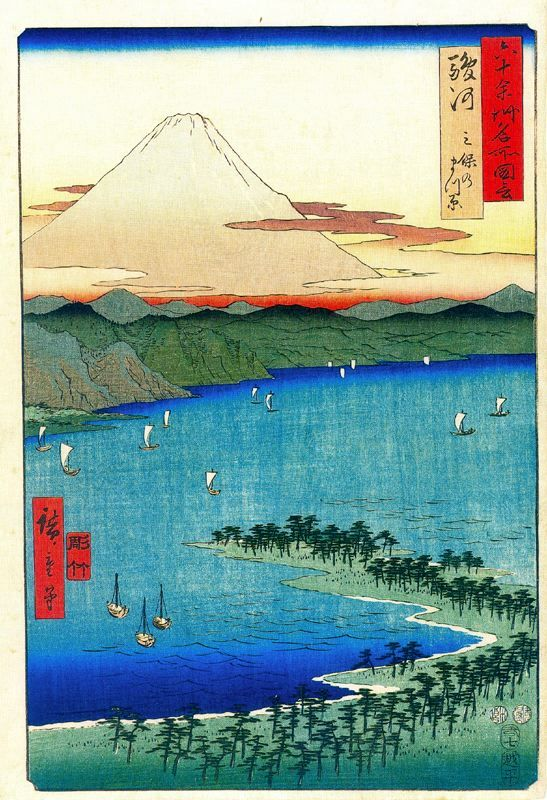 The Pine Grove at Mio in Suruga Province - Artist: Hiroshige - Style: Ukiyo-e - (Genre: landscape)