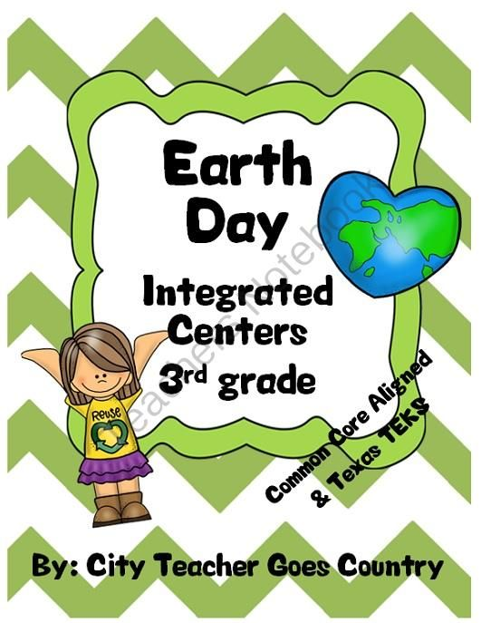 Earth Day Integrated Centers - 3rd Grade (Math, Science, Grammar) from City Teacher Goes Country on TeachersNotebook.com -  (32 pages)  - 4 Centers!! 32 pages of Earth Day themed centers aligned to Common Core and TEKS.