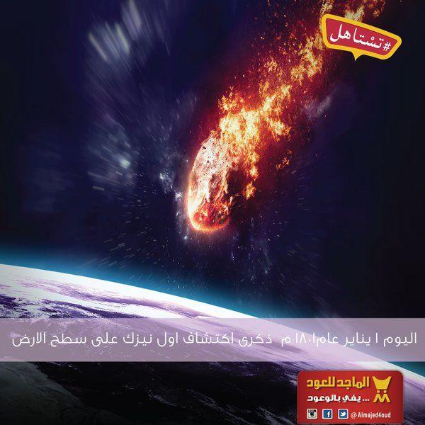 الماجد للعود Almajed4oud Lockscreen Lockscreen Screenshot