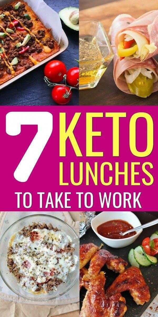 Keto lunches for work, keto lunch ideas to work, keto lunch on the go, easy keto...  - ₪●  Fitness ●...