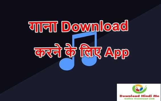 hindi mp3 gana download karne ke liye