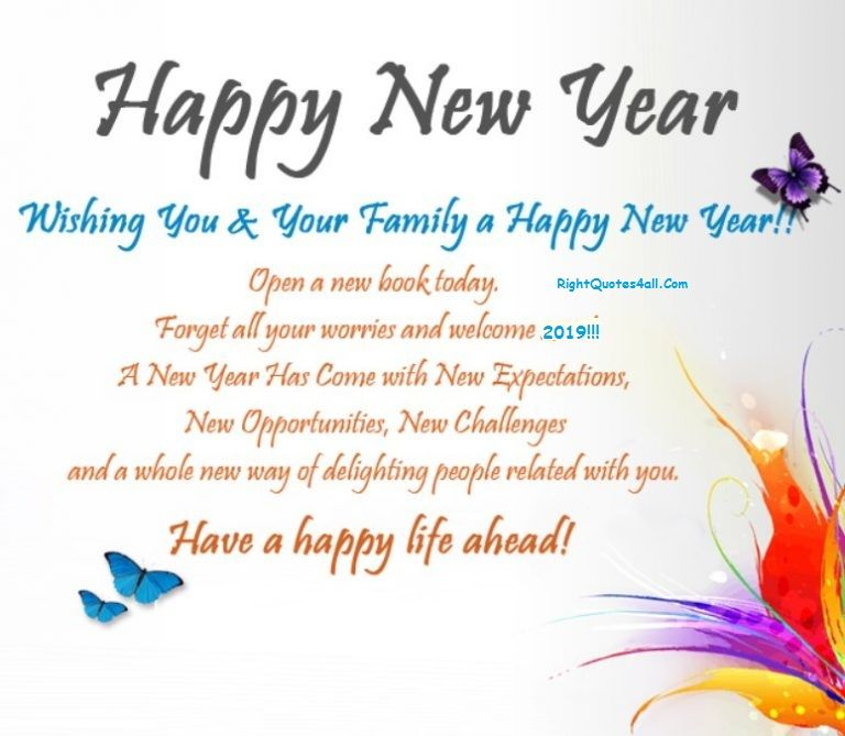 Happy New Year Greetings Chinese 2019 To Wish You And Your Family New Year Quotes For Friends Quotes About New Year Happy New Year Wishes
